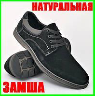 Мужские Мокасины Черные Замшевые Туфли Натуральная Кожа (размеры: 40,41,42,43,44,45) Видео Обзор - 65-Н, фото 1