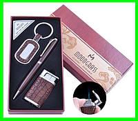 Подарочный Набор 3 в 1 (брелок, ручка, зажигалка), фото 1