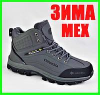 Ботинки Colamb!a ЗИМА-МЕХ Мужские Коламбиа Серые (размеры: 41) Видео Обзор, фото 1