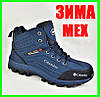 Ботинки Colamb!a ЗИМА - МЕХ Мужские Коламбиа Синие (размеры: 41) Видео Обзор