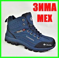 Ботинки Colamb!a ЗИМА - МЕХ Мужские Коламбиа Синие (размеры: 41) Видео Обзор, фото 1