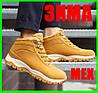Ботинки ЗИМНИЕ Мужские Кроссовки МЕХ (размеры: 41) - 632