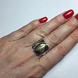 """Лабрадор кольцо с лабрадором в форме """"Маркиз"""" в серебре. Кольцо с лабрадором размер 17 Индия, фото 4"""