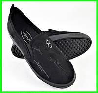 .Женские Мокасины Чёрные Слипоны (размеры: 36,37,38,39,41)