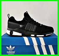 Кроссовки Мужские Adidas Черные Адидас (размеры: 42,43,44,45) Видео Обзор, фото 1