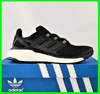 Кроссовки Adidas Energy Boost Чёрные Мужские Адидас (размеры: 41,42,43,44,45) Видео Обзор, фото 1