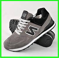 Кроссовки New Balance 574 Серые Мужские (размеры: 41), фото 1