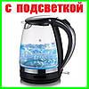 Электрочайник Стеклянный с LED Подсветкой Чёрный Чайник Электрический (ВидеоОбзор)