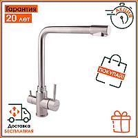 Смеситель латунный для кухонной мойки на кухню с фильтром Imperial 31-013-12