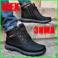 Ботинки ЗИМНИЕ Мужские Colamb!a  Кроссовки на Меху Чёрные (размеры: 40) Видео Обзор, фото 1