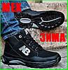 Ботинки Зимние New Balance Кроссовки Мужские на Меху Черные (размеры: 40,41,42,44,45) Видео Обзор