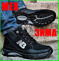 Ботинки Зимние New Balance Кроссовки Мужские на Меху Черные (размеры: 40,41,42,44,45) Видео Обзор, фото 1