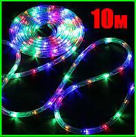 Разноцветная Уличная Гирлянда 10 метров Силиконовый Шланг LED Светодиодная Влагозащитная, фото 1
