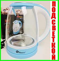 Электрочайник Стеклянный с LED Подсветкой Синий Чайник Электрический, фото 1