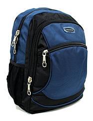 Вместительный и практичный городской рюкзак Gorangd YR 1684