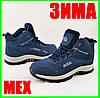 Ботинки ЕССО Зимние Синие Мужские на Меху Экко (размеры: 41,42,44,45,46) Видео Обзор