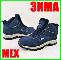 Ботинки ЕССО Зимние Синие Мужские на Меху Экко (размеры: 41,42,44,45,46) Видео Обзор, фото 1