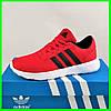 Кроссовки Adidas Женские Красные Адидас BOOST (размеры: 36,37,38,39,40,41) Видео Обзор