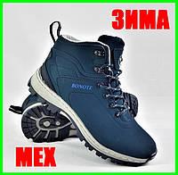 Ботинки ЗИМНИЕ Мужские Синие Кроссовки МЕХ (размеры: 41,42,43,45,46) Видео Обзор, фото 1