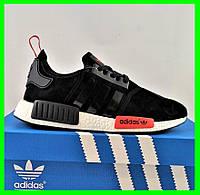 Кроссовки Adidas Boost Чёрные Мужские Адидас (размеры: 40,41,43,44) Видео Обзор, фото 1