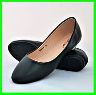 .Балетки Черные Мокасины Женские Туфли (размеры: 35), фото 1