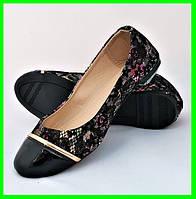 .Женские Балетки Чёрные Мокасины Туфли (размеры: 36,37,39), фото 1