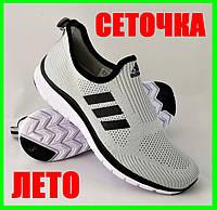 Кроссовки Adidas Сеточка Мужские Серые Летние Адидас Мокасины (размеры: 44,45) Видео Обзор, фото 1
