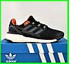 Кроссовки Adidas Energy Boost Чёрные Мужские Адидас (размеры: 41,42,43,44,45) Видео Обзор