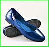 .Женские Балетки Летние Синие Лаковые Мокасины Туфли (размеры: 36,38,39,41)