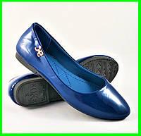 .Женские Балетки Летние Синие Лаковые Мокасины Туфли (размеры: 36,38,39,41), фото 1