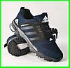 Кроссовки Adidas Spring Синие Мужские Адидас (размеры: 41,42,43,44,45,46) Видео Обзор