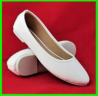 . Балетки Белые Женские Мокасины Туфли (размеры: 39), фото 1