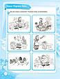 Розвиваю мовлення. 5-6 років | Іваненко О.А., фото 4