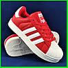 Кроссовки Adidas Superstar Красные Адидас Суперстар Женские Адидас (размеры: 36,37,38,39,40,41) Видео Обзор