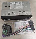 Відео автомагнітола Pioneer 4228! 2 флешки, Bluetooth, 240W, FM, AUX, КОРЕЯ MP5 + ПУЛЬТ НА КЕРМО, фото 6