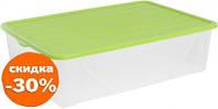 Лоток с крышкой Алеана Smart box practice прямоугольный 7,9л 32,3х24,5 см h14 см пластик (126081)