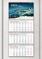 Календари квартальные 2021, фото 1