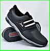 Мокасины Мужские Кроссовки PUMA Черные Туфли (размеры: 40,41,42,43,44,45)