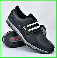 Мокасины Мужские Кроссовки PUMA Черные Туфли (размеры: 40,41,42,43,44,45), фото 1