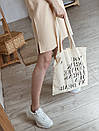 Сумка-шоппер из мешковины с надписью ROMASHKA молочный, фото 2