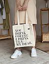 Сумка-шоппер из мешковины с надписью ROMASHKA молочный, фото 3