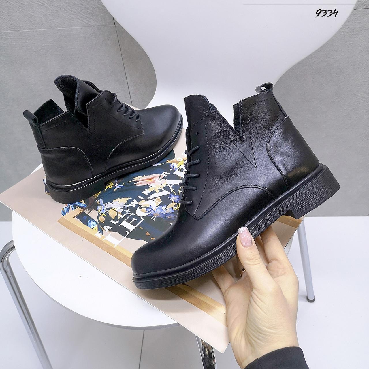милана обувь харьков