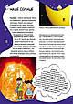 Книга Большая энциклопедия младшего школьника. Все обо всем | Батий Я.А., фото 2