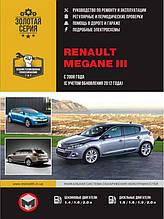 Книга / Руководство по ремонту Renault Megane III с 2008 г. (с учетом обновления 2012 г.) Руководство по