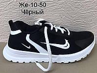 Кроссовки женские шнурок КГ