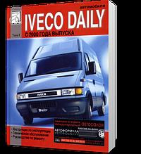 Книга / Руководство по ремонту IVECO DAILY с 2000 том 1 | Диез (Санкт-Петербург)
