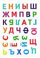 """""""Автомобильная азбука"""" (2 листи с наклейками), фото 2"""
