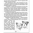 """Книга """"Філіпек і весела сімейка"""", Малґожата Стрековська-Заремба   Школа, фото 4"""