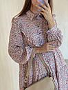 "Платье на плечи ""Киото"" ROMASHKA молочное, фото 4"