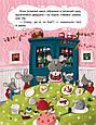 "Книга ""Три Казки. Суперові пригоди. Подарункове видання"", Демченко О.Ю., Альошичева А.В. | Ранок, фото 4"
